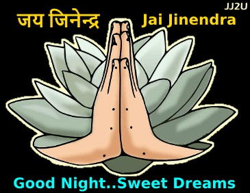 Jai Jinendra Good Night Wallpapers - Jain Wallpapers - Jaijinendra2u - Good Night English1