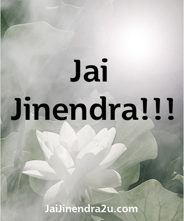 Jai Jinendra Pictures - Jai Jinendra Wallpapers - Jai Jinendra Images For Greetings2 - JaiJinendra2u