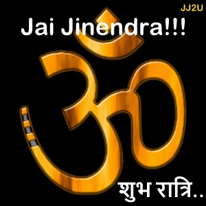 Jai Jinendra Subh Ratri Wallpapers - Jain Wallpapers - Jaijinendra2u - Good Night Hindi
