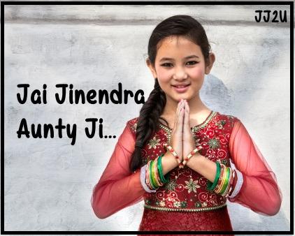 Jai Jinendra Wallpaper For Aunty Ji - Mausi Ji Chachi Ji Mami Ji - 1