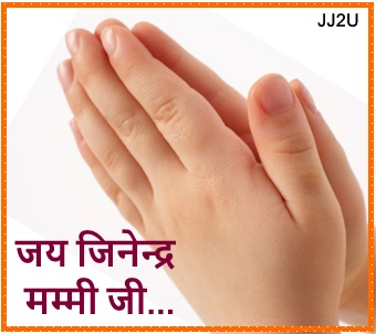 Jai Jinendra Wallpaper For Greeting Mammi  Ji - mom mummy mother maa maa ji - 1