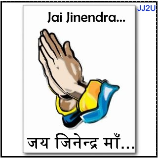 Jai Jinendra Wallpaper For Greeting Mammi  Ji - mom mummy mother maa maa ji - 2