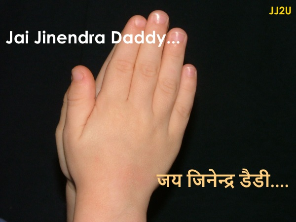 Jai Jinendra Wallpaper For Greeting Papa  Ji - pita ji dad daddy father pa - 1