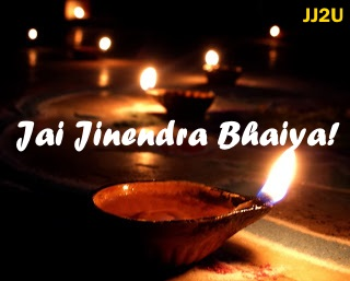Jai Jinendra Wallpaper For Greeting Brother - bhai bhaiya bro bhaisahab - 1