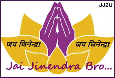 Jai Jinendra Wallpaper For Greeting Brother - bhai bhaiya bro bhaisahab - 3