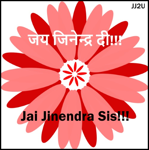 Jai Jinendra Wallpaper For Greeting Sister - behan behna di sis didi behanji - 3