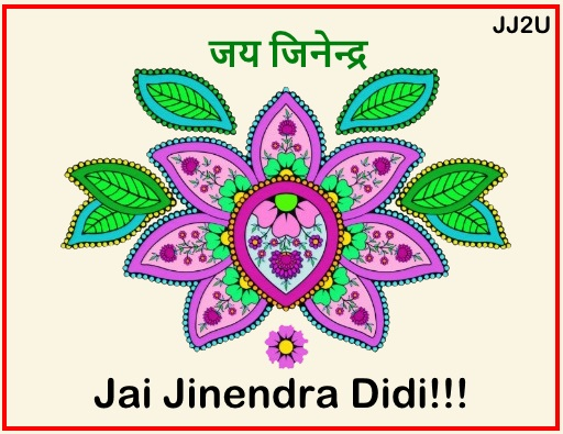 Jai Jinendra Wallpaper For Greeting Sister - behan behna sis didi behanji - 1