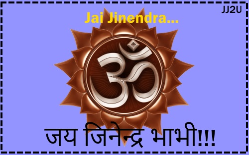 Jai Jinendra Wallpaper For Greeting Sister in law - bhabhi ji - 1