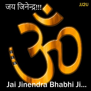 Jai Jinendra Wallpaper For Greeting Sister in law - bhabhi ji hindi english - 2