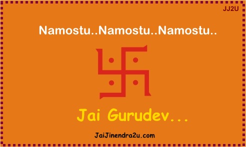 jain wallpapers - namostu namostu namostu gurudev - english - 2