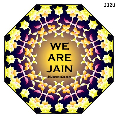 jain wallpapers - namostu namostu namostu gurudev - hindi - 1