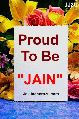 jain wallpapers - proud to be jain pictures - english - 1