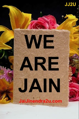 jain wallpapers - we are jain pictures - english - 2