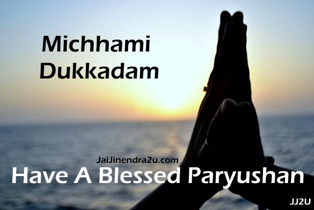 Jain Paryushan Wishes Wallpaper In English - Michhami Dukkadam Wallpapers